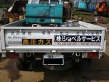 IMGP0167.jpg
